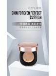 OUSHU SKIN FOREVER PERFECT CUSHION 欧束气垫修颜霜