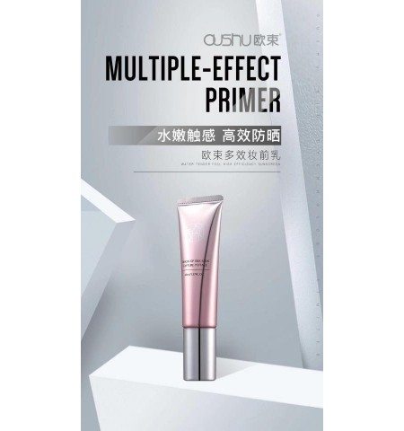 OUSHU MULTIPLE-EFFECT PRIMER 欧束妆前多效牛初乳