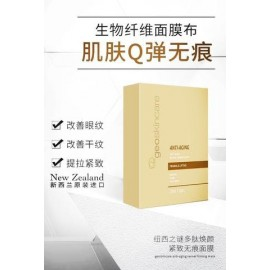 GeoSkincare Anti-aging Revival Firming Mask
