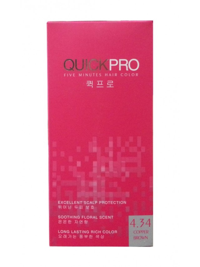 QUICKPRO HAIR COLOR 4.34 (COPPER BROWN) 2X40G CC